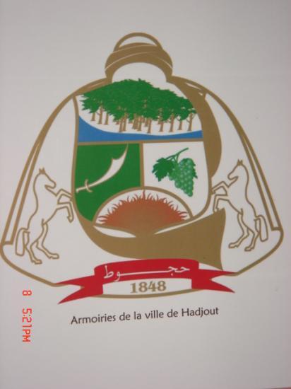 Armoiries de la ville de Hadjout.