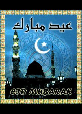 Aid moubarek 1