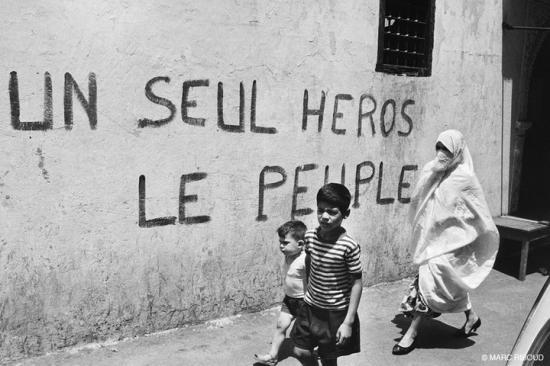 Heros peuple